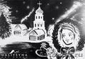 Песочное шоу и снежная анимация в Воронеже