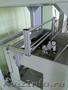 Фасовочное оборудование нотис МДУ-НОТИС-01М-420-4Рч-Д-ОТВ - Изображение #2, Объявление #1466658