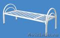 Кровати металлические для бытовок, кровати трёхъярусные для рабочих, дёшево - Изображение #2, Объявление #1479533