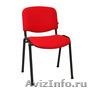Стулья для офиса,  Стулья дешево стулья на металлокаркасе,  Стулья для столовых - Изображение #8, Объявление #1490675