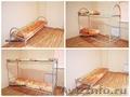 Кровати металлические.Доставка бесплатная!, Объявление #1505554