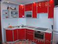 Современная кухня, Объявление #1539276