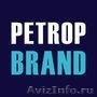 PetropBrand / Арт Бренд Агентство Алены Петропавловской