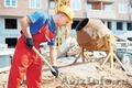 Строительная бригада профессионалов 8 (930) 011 18 78, Объявление #1563903