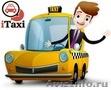 Требуется Водитель на новый легкой автомобиль Фольксваген , Объявление #1563176