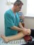 Лечение боли - Изображение #2, Объявление #1406874