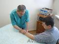 Лечение боли - Изображение #3, Объявление #1406874