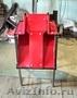 Производим машины для обрезки чеснока - Изображение #3, Объявление #1595444