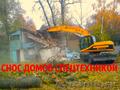 Демонтаж в Воронеже,  снос в Воронеже,   услуги по демонтажу зданий и прочих ветхих строительных конструкций в г. Воронеже и Воронежской области,  а также и в соседних городах.
